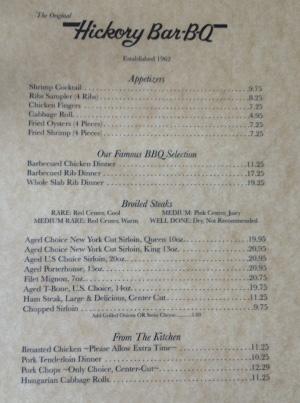 menu-view